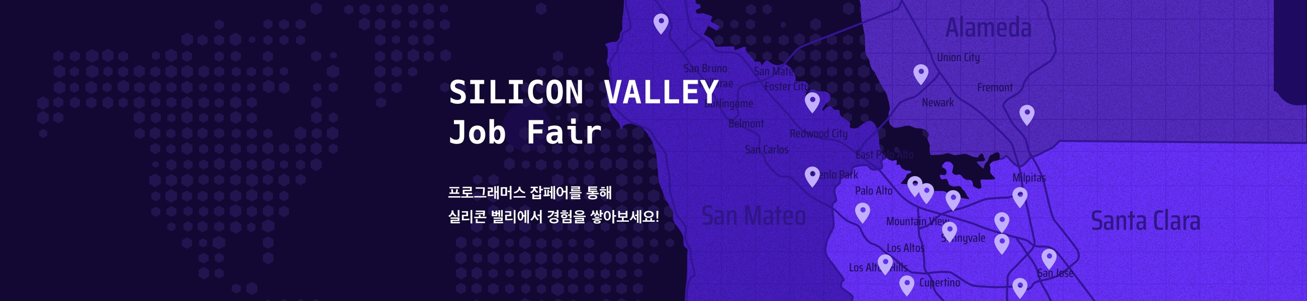 Silicon Valley Job Fair 2019의 이미지