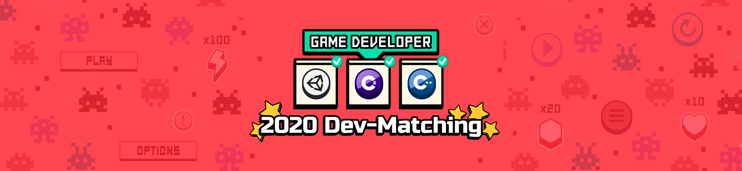 2020 Dev-Matching: 게임 개발자의 이미지
