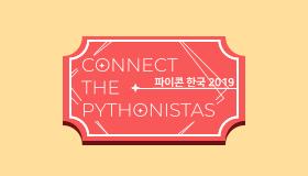 pycon2019 ticket
